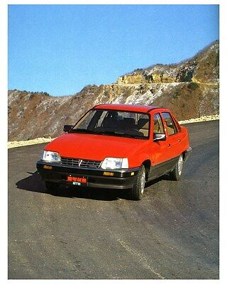 1988 Daewoo LeMans Royale Photo ca5086