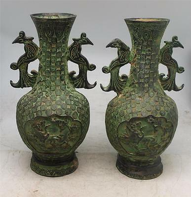 Pair of Chinese / Tibetan Verdigris Bronze Vases - Storks / Cranes - 26cm High