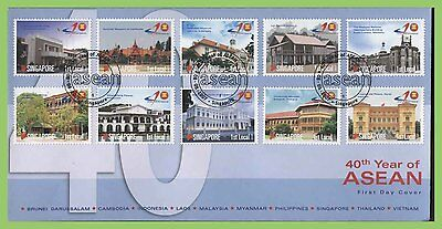 Singapore 2007 40th Year of ASEAN set on First Day Cover