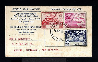 10169-FIJI ISLAND-FDC.COVER NADI AIRPOA to AUCKLAND(new zealand)1949.UPU.British