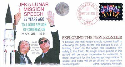 COVERSCAPE computer designed 55th anniversary JFKs Lunar Mission Speech cover