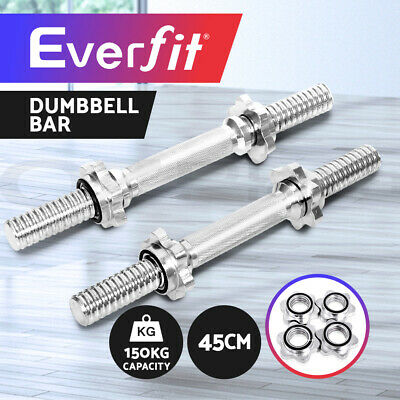 45cm Solid Steel Dumbbell Bar Barbell Pair Gym Exercise For Weight Set Home
