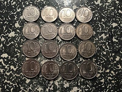 1993 Russia 10 Rouble (16 Available) High Grade! (1 Coin Only)