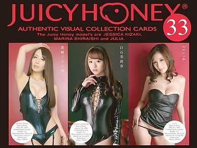 2016 Juicy Honey Vol 33 72 Cards + 9 Cards Special Complete Hand Collated Set