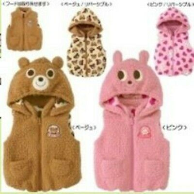 Boys Children Girl Kid Winter Fleece thermal warm Hooded Bear bunny Casual Vest