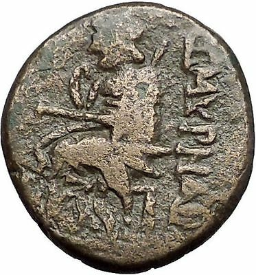 SMYRNA in IONIA 75BC Apollo POET HOMER of ODYSSEY ILIAD Greek Coin  i55894
