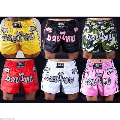 Blitz Kids Muay Thai Fight Shorts - Multiple Colours