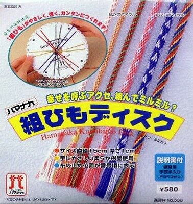 Hamanaka Kumihimo Disk - Round - Braiding Made Easy - Using Disks and Plates