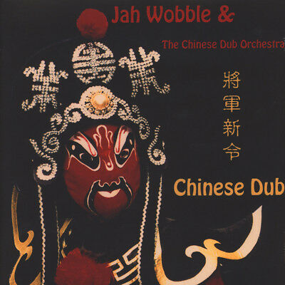Jah Wobble - Chinese Dub (Vinyl LP - 2016 - UK - Original)