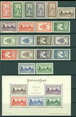 CAMBODIA : 1954-55. Scott #18-37, 18a-28a Complete set of stamps & S/S VF MNH