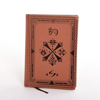 1pc  Monster Hunter Notebook Game Hard Cover Diary  Book Cosplay Props  320 Page