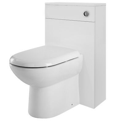 Premier Design Back-to-Wall WC Toilet Unit 500mm Wide High Gloss White