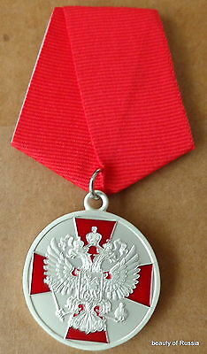"""Russian Medal of the Order """"For Merit to the Fatherland"""" 2nd Class 1994"""