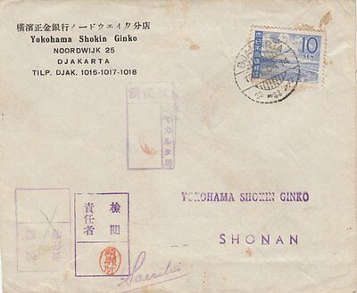 DUTCH EAST INDIES : 1944 Censored Cover from Djakarta to Singapore