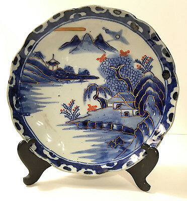 "Antique Japanese Imari Plate 8 3/4"" dia. - Orange, Blue, & Gold Landscape"