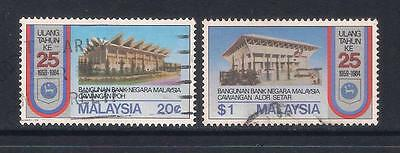 (UXMY046) MALAYSIA 1984 The 25th Anniversary of Bank Negara fine used set