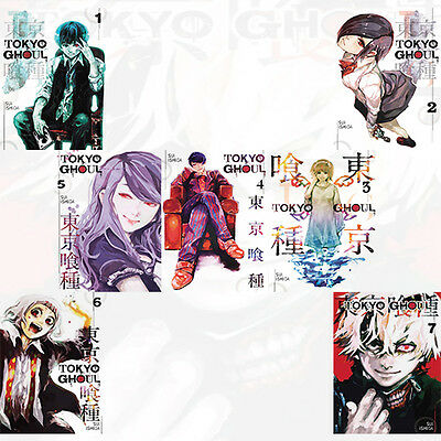 Tokyo Ghoul Vol(1 to 7) Series 7 Books Collection Set By Sui Ishida NEW English