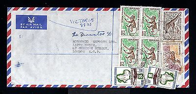 11148-CAMEROON-AIRMAIL COVER VICTORIA to LONDON (england)1964.French colonies.