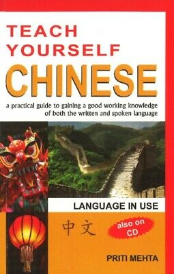 Teach Yourself Chinese (Paperback), Mehta, Priti, 9788120779914