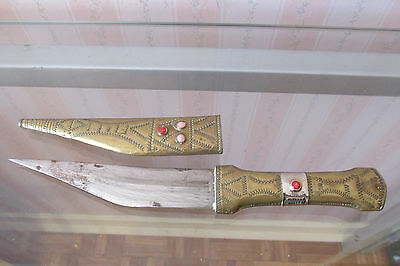 Xmas Sale! Vintage Collectable Jambiya Dagger Knife With Scabbard