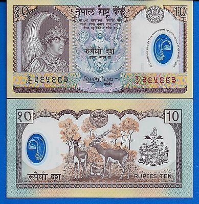 Nepal P-45 10 Rupees ND 30.9.2002 King Unc Polymer Banknote FREE SHIPPING