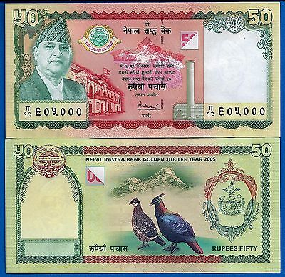 Nepal P-52 50 Rupees Year 2005 King Uncirculated Banknote