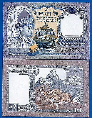 Nepal P-37 1 Rupee  ND 1991 King Uncirculated Banknote