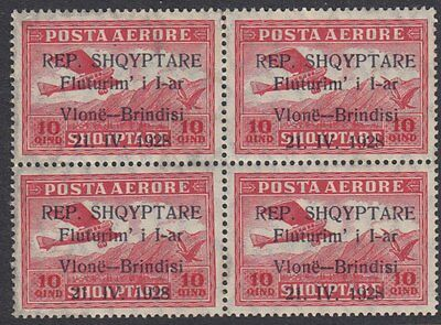 ALBANIA : 1928 AIRMAIL 10q carmine  SG223 mint block of four stamps