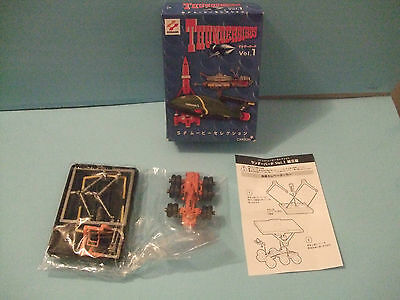Thunderbirds Konami Japan Classic Gerry Anderson TV SHOW ELEVATER CAR Vehicle