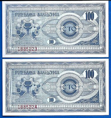 Macedonia P-4 100 Denar Year 1992 Uncirculated FREE SHIPPING