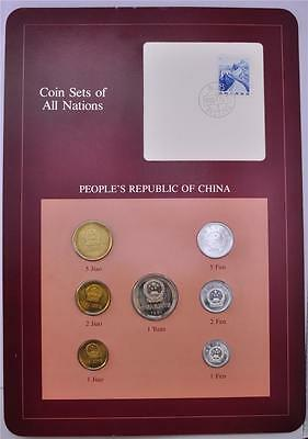 China Mint Set 1981 1982 Coins Of All Nations Rare