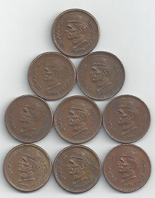 9 DIFFERENT 1 RUPEE COINS from PAKISTAN (1998-2006)