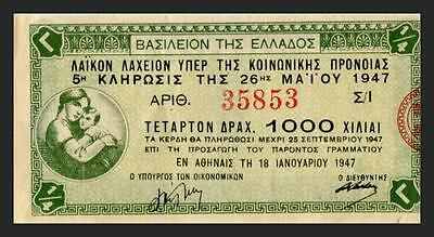 Greece  Lacheion Laikon  Lottery Ticket 1947 1000 Drachmai