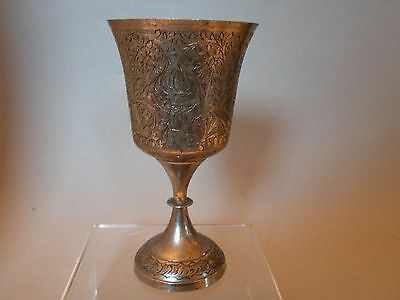 Fxx115 India Silver Over Brass Chased Goblet Stemmed Cup 6""