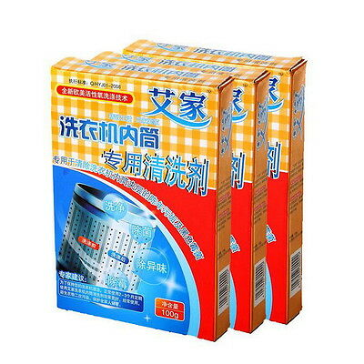 AIJIA Washing Machine Laundry Trough Detergent Cleaner #QW