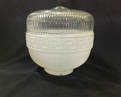 Art Deco Frosted White & Clear Glass Ceiling Light Shade  8-1/2""