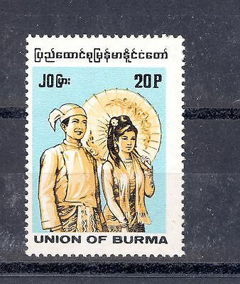 BURMA SG 309a 1989 SINGLE  RARE STAMP MNH