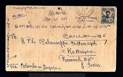 12129-INDOCHINA-OLD COVER COCHINCHINE to RAMMAD (india).1928.INDO-CHINE.French
