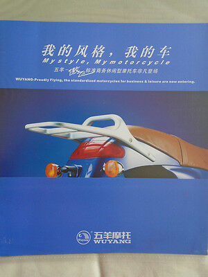 Wuyang Honda range motorcycle brochure 2002 Chinese & English text