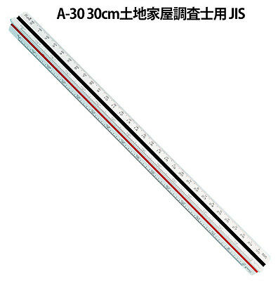 SHINWA Triangle Scale 30cm A-30 74950 for real-estate surveyor JAPANESE