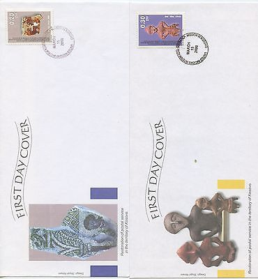 KOSOVO--Lot of 5 different 1st Day Covers Scott #1-#5