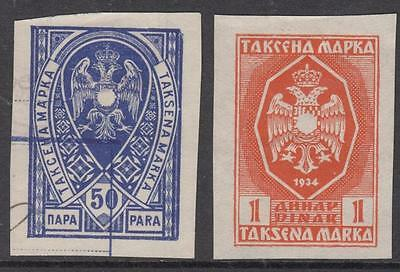 Serbia German Occ imprinted Revenues Barefoot unlisted used 50p 1D
