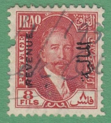 Iraq Revenue used 8F Barefoot #113 cv $5