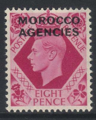 Morocco Agencies 1949 Definitives Sg87 M/m
