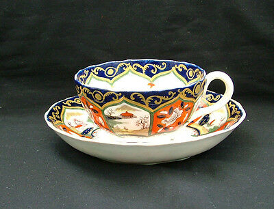 Vintage Imari style decorated cup and saucer