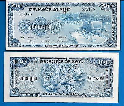 Cambodia P-13 100 Riel Year ND 1956-1972 Oxen Unc FREE SHIPPING