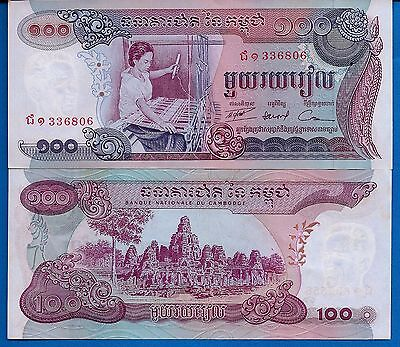 Cambodia P-15 100 Riel ND Issue 1973 Uncirculated FREE SHIPPING