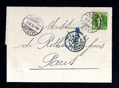12290-SWITZERLAND-COVER LETTER BASEL to PARIS (france)1887.Suisse.Carta SUIZA.