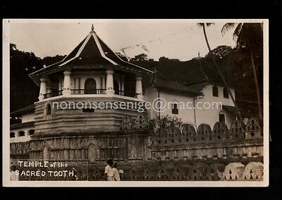Ceylon Temple Of The Sacred Tooth Real Photo Postcard 1926 Hms09