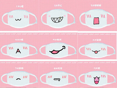 Cute Anime Kaomoji-kun Emotiction mouth-muffle Kawaii Anti-Dust Face Mask